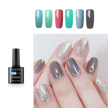 CHIVENIDO  30Colors Nude UV Gel Nail Polish Sugar Effect Lot Color Glue for Art DIY Salon