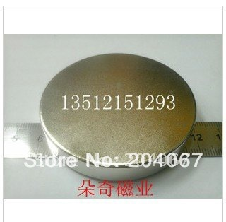 60x20 magnet 60*20 size NdFeB 60MMX20MM strong magnet lodestone permanent magnet hot sale декор уралкерамика рида вс11ра034 60x20