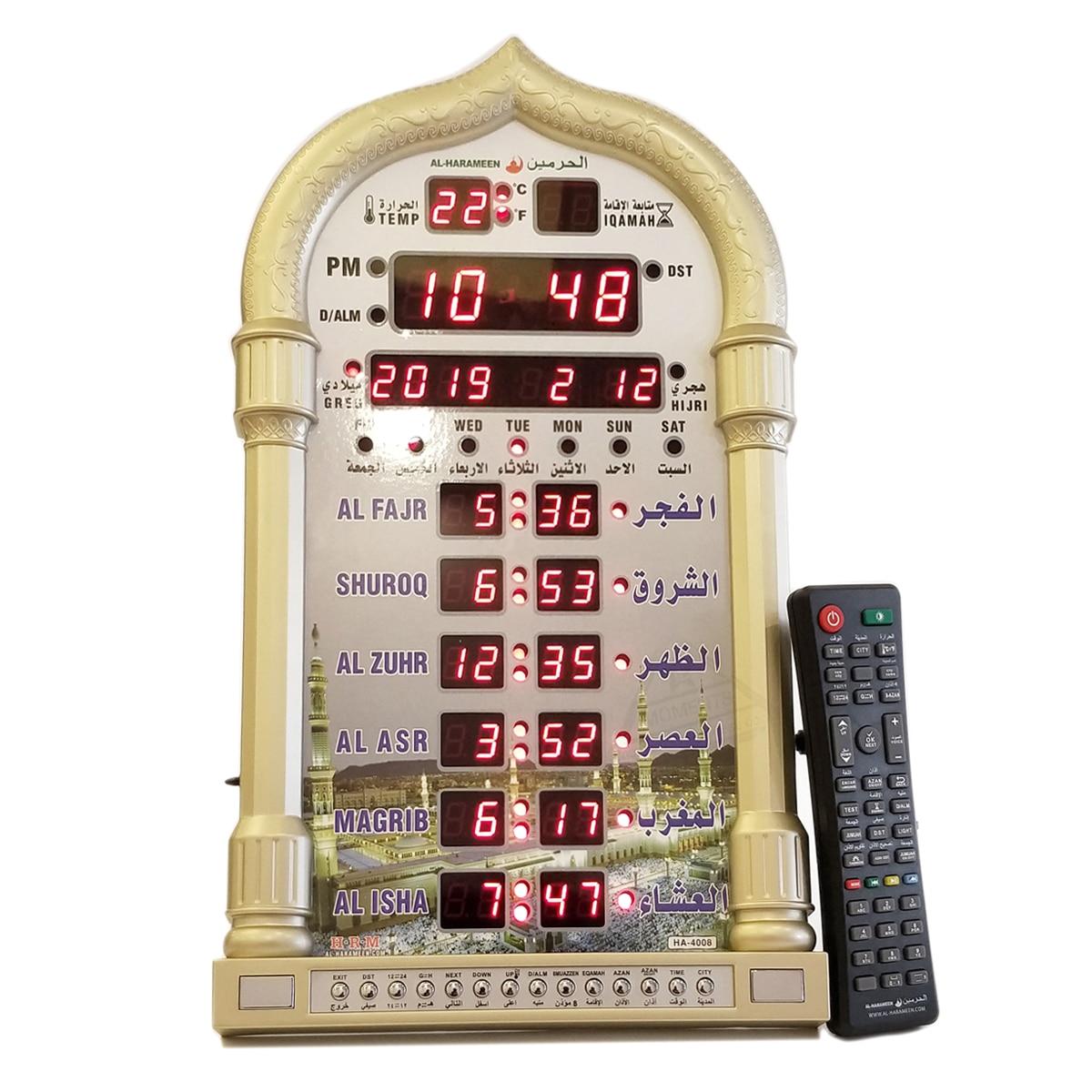 Horloge musulmane Adhan avec boussole qibof Hijri calendrier Temp rétro-éclairage alarme de prière Alafjr temps mosquée forme couleur or