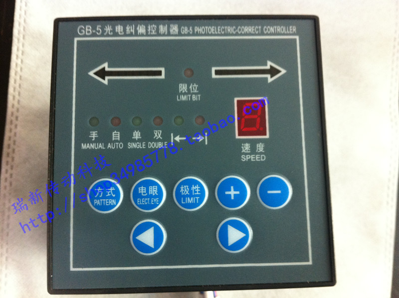 GB-5 PHOTOELECTRIC - CORRECT CONTROLLER Printing Machine Part Cutting machine parts