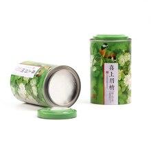 Xin Jia Yi упаковка, китайский стиль, жестяная банка, специальная анти-поддельная модель, горячая Распродажа, для кухонного хранения, для хранения пищевых продуктов, металлическое хранение