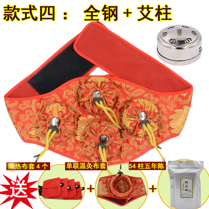 Thicken 4 pcs stainless steel portable box waist and knee moxibustion massage with 54pcs 5 year moxa stick portable thicken pure stainless steel body moxibustion device moxa box new type