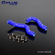 Silicone Coolant Radiator Hose For SUZUKI SX4 M15A M16A SPORT VVT 06-12