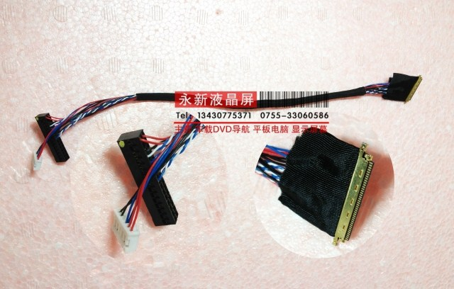 N070icg-ld1 n101icg-l21 lcd screen line interface cable 40pin lvds