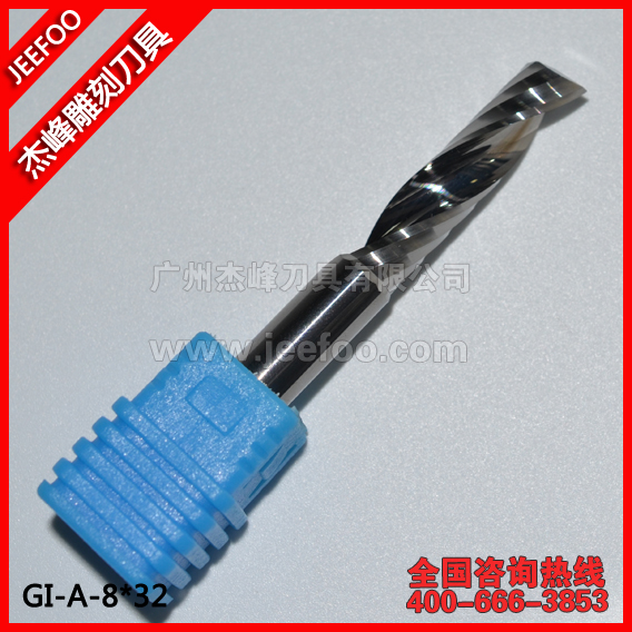 8*32*75L Single Flute CNC Milling Tools/ Engraving Cutters/ Wood Carving Bits/ Drill Blade For Cutting MDF/ Acrylic/ Plastic