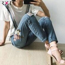 RZIV 2017 рваные джинсы для женщин джинсы и случайные отверстия джинсы вышитые цветы джинсы женщина