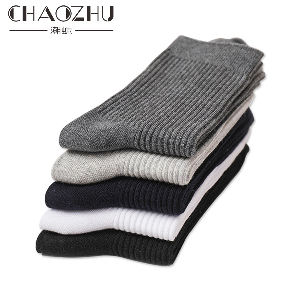 CHAOZHU 5 Pairs Double Needles Knitting Cotton Rib Men's Daily Basic Socks White Black Grey Sweat&Deodor Business Socks Male