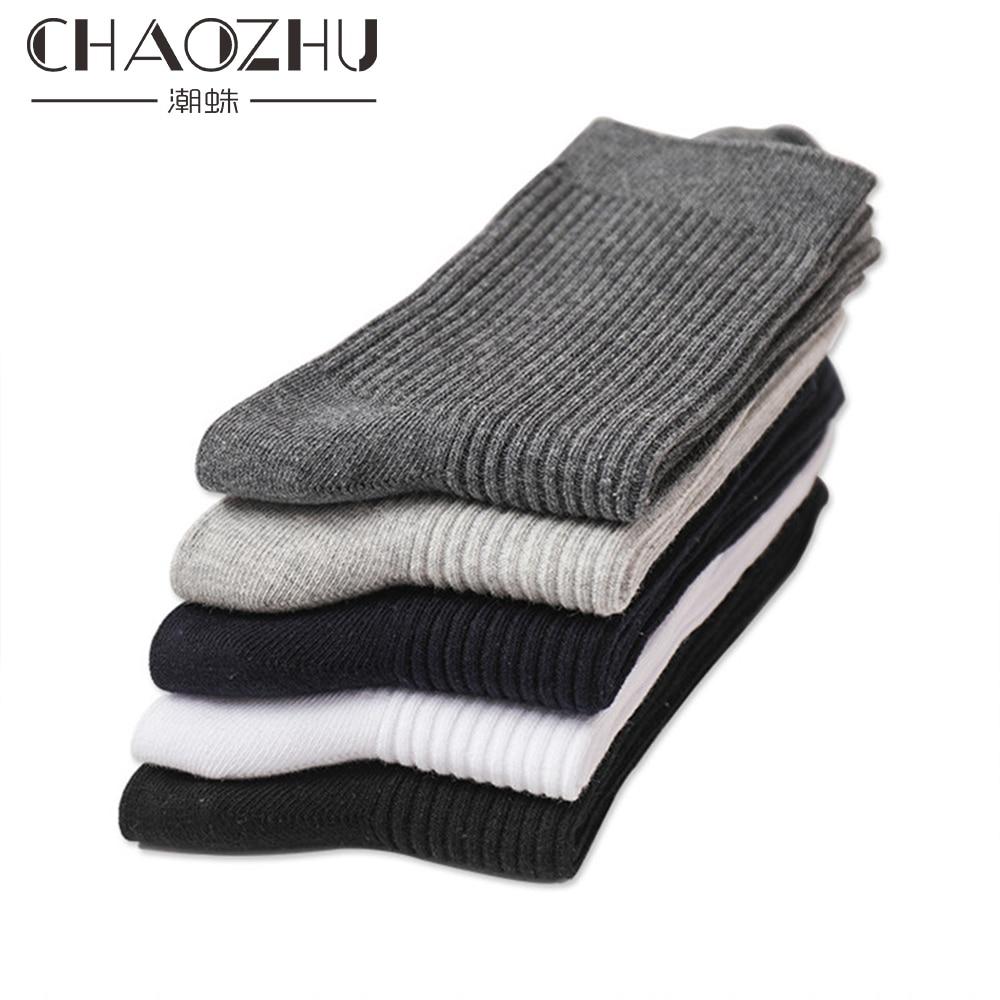 CHAOZHU 5 Pairs Double Needles Knitting Cotton Rib Men's Daily Basic Socks White Black Grey Sweat&Deodor Business Socks Male