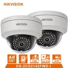 2 шт. оригинальная HIK ip-камера 4MP DS-2CD2142FWD-I английская версия замена DS-2CD2132-I камера видеонаблюдения купольная сетевая камера