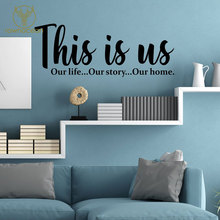 This Is Us Our Life Home Decor Plane Wall Sticker Decal Quote Wording Vinyl Adhesive DIY Removable Mural Art Wallpaper 3Q12 forgive us our spins