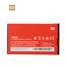 Original Xiaomi BM20 Mi 2S Phone battery For Xiaomi Mi2 M2 2000mAh потребительская электроника xiaomi xiaomi mi2 mi2s mi2a mi1s m1