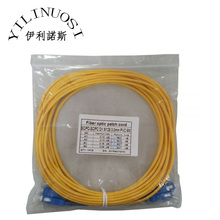 ALLWIN E-160 / E-180 Eco-solvent Printer Optical Fiber allwin e 160 e 180 eco solvent printer 20pin data cable