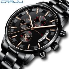 New CRRJU Fashion Men Watches Male Top Brand Luxury Quartz Watch Men Casual Waterproof Sports WristWatch Relogio Masculino 2019