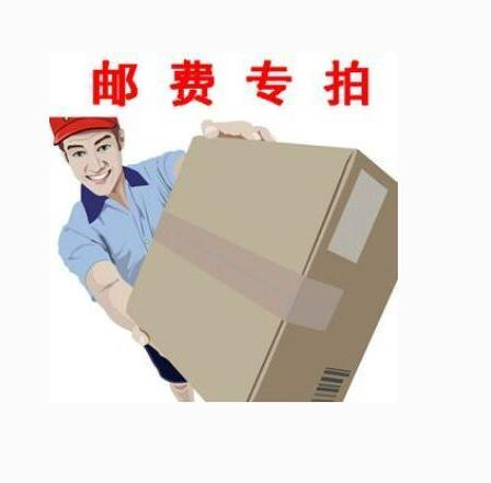 Dear friend this is a special link to transport costs 1pcs 45 135cm