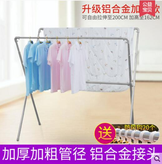 the stainless steel x type drying rack is folded in double pole telescopic indoor balcony hanging clothes rack - Metal Clothes Rack