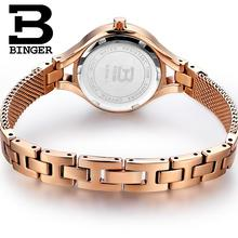 Switzerland Binger watches women fashion luxury watch quartz sapphire full stainless steel Wristwatches B3035-2