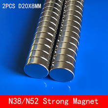 2pcs/lot Super Strong Rare Earth Disc 20mm x 8mm Permanet Magnet Round N38 N52 Neodymium 20*8MM surface plate nickel