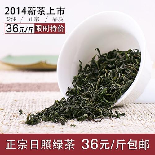Sunfall 2014 green tea premium organic tea bulk