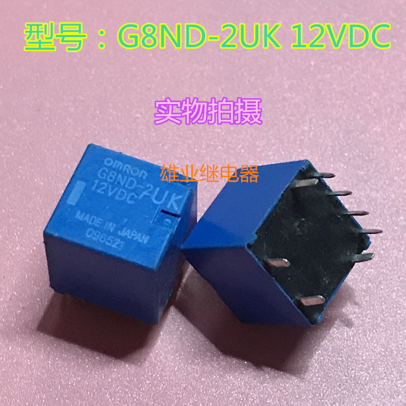 OMRON G8ND-2UK 12VDC  RelayOMRON G8ND-2UK 12VDC  Relay