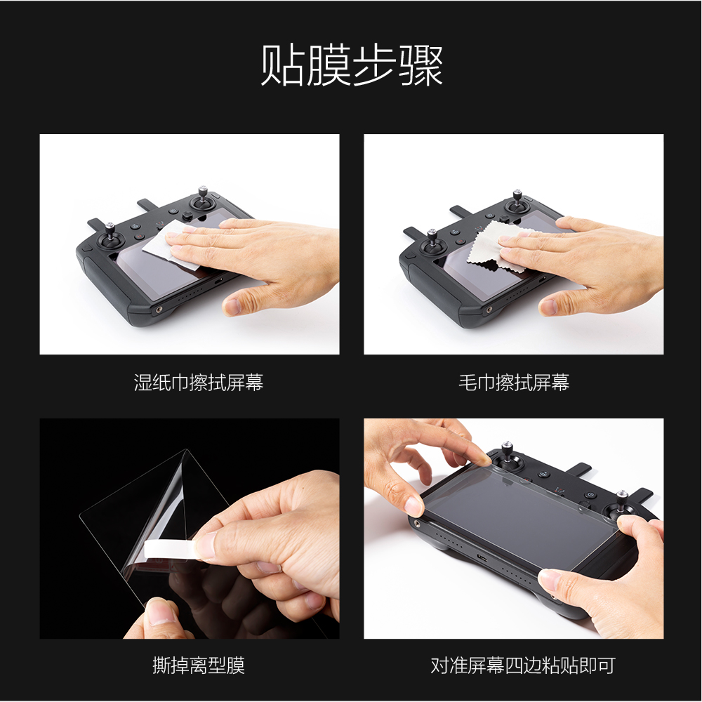 Tempered Glass Protective Film For DJI Mavic 2 Smart Controller With Screen Accessories