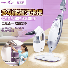 Free shipping  household electric steam mop mops machine multifunctional steam mop machine cleaning machine Steam Cleaners