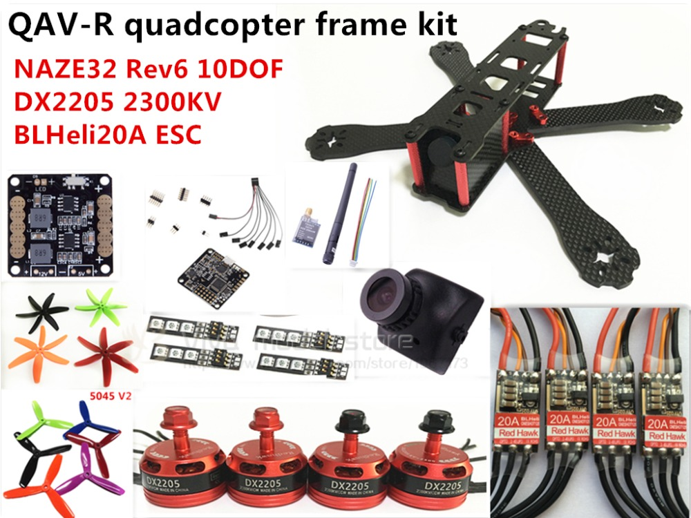 DIY FPV mini drone QAV-R quadcopter pure carbon 4x2 frame kit  2205 motor + BLHlie  20A ESC 2-4S + NAZE32 Rev6 10DOF + TS5823 carbon fiber diy mini drone 220mm quadcopter frame for qav r 220 f3 flight controller lhi dx2205 2300kv motor