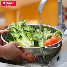 Wash basket stainless steel drain basket sieve large kitchen strainer creative circular thickened fruit plate