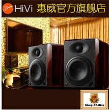 Hivi H5 активный компьютер монитор с динамиком ТВ Аудио шерсть книжная полка динамик 90 Вт
