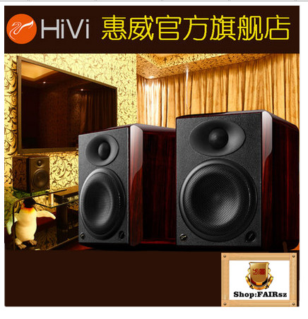 Original Hivi H5 Active Computer Speaker Monitor TV Audio Wool Bookshelf 90W In Speakers From Consumer Electronics On Aliexpress