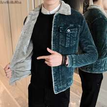 AreMoMuWha 2018 New Coat Corduroy Tide Winter Men's Cotton Coat Korean Lamb Cotton Padded Jacket Cotton Denim Winter Clothing(China)