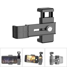 Bracket Stand-Mount Pocket-Camera Dji Osmo Mobile-Phone-Holder Handheld for Phone-Clip