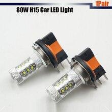 Cawanerl 1 Пара 80 Вт H15 LED Lights Белый Автомобиль Противотуманные фары DRL Фар Ближнего света Super Power