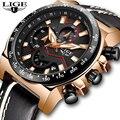 Мужские часы LIGE  роскошные брендовые кварцевые часы с хронографом  модные спортивные часы с автоматической датой  кожаные мужские часы  2019