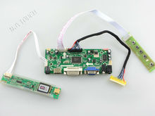 M.NT68676.2A HDMI DVI VGA LCD Controller Board for 1366×768 18.5 inch HT185WX1-100 2CCFL LVDS LCD driver board HDMI DVI