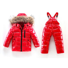 2017 Fashion Boys Down Clothing Children's Winter Clothing Sets for Boys Girls Duck Down Children's Ski Suit Winter Overalls