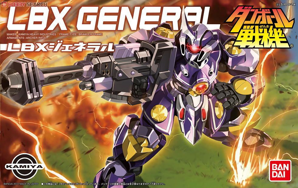 Bandai Danball Senki Plastic Model 034 LBX General Scale Model wholesale Model Building Kits free shipping lbx toys bandai danball senki plastic model 050 lbx val diver scale model wholesale model building kits kids free shipping lbx toys