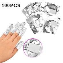 Горячая 100 шт/партия алюминиевая фольга дизайн ногтей Замачивание акриловый Гель-лак удаление ногтей Обертывания приспособление для снятия макияжа Легкий очиститель Гель-лак для ногтей