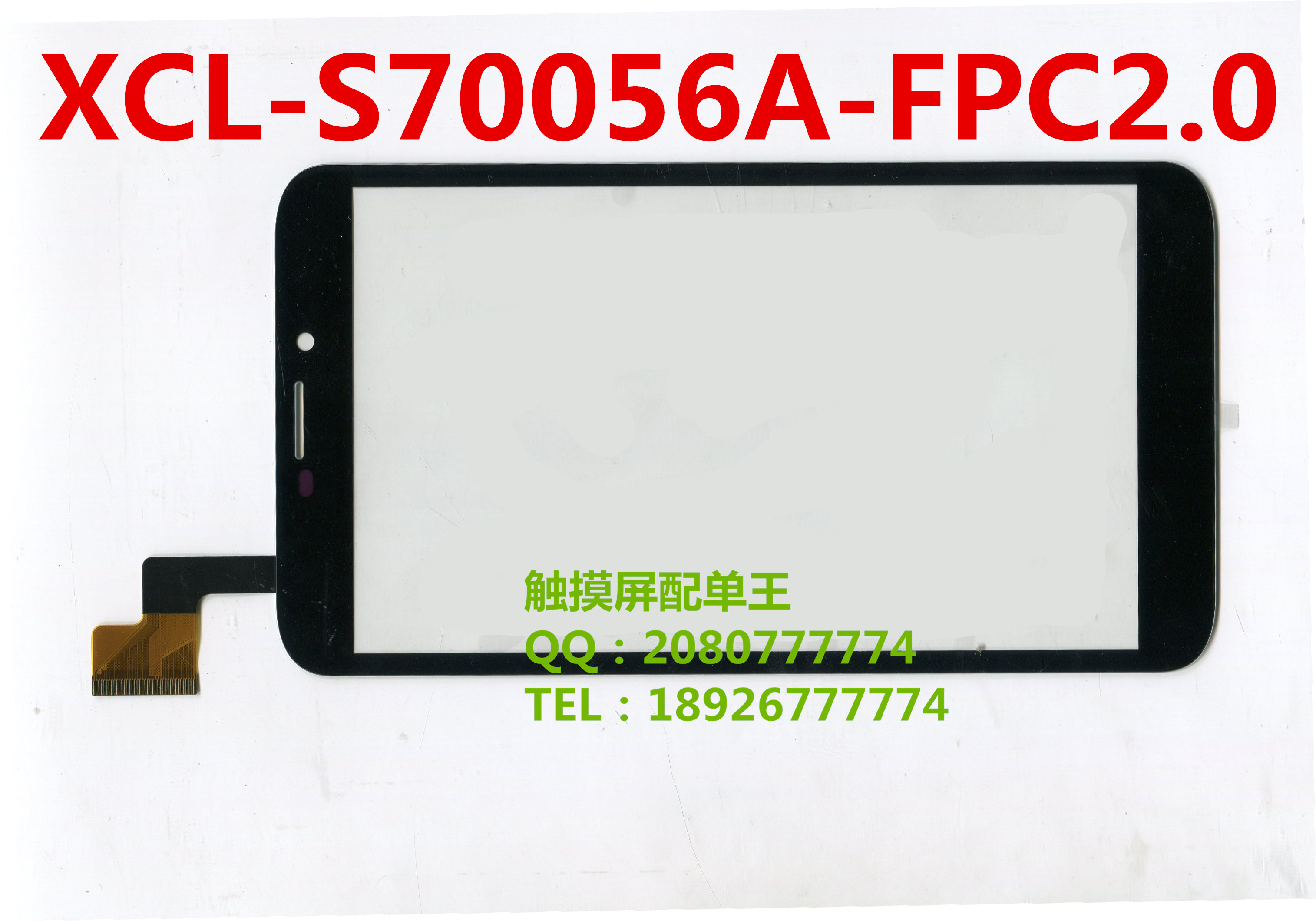 6.95 inch For XCL-S70056A-FPC2.0 Touch screen panel Digitizer Glass Sensor replacement