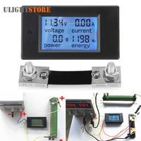 100A DC Multifunction Digital Voltmeter Ammeter Volt Voltage Power Current Meter Tester Gauge Energy Monitor Module with Shunt