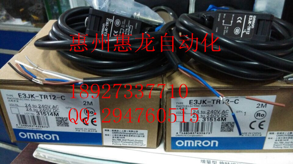 [ZOB] New original OMRON Omron-beam photoelectric switch E3JK-TR12-C 2M  --2PCS/LOT [zob] new original authentic omron omron photoelectric switch e3s cl2 2m