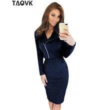 TAOVK юбка костюм открытым вилка весна-осень пакет с молниями хип куртка + юбка 2 из двух частей комплект замшевые комплекты