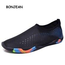 Обувь для плавания; нескользящая спортивная обувь; быстросохнущая обувь; легкий вес для мужчин и женщин; пляжная обувь
