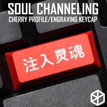 Pbt Keycap Mechanical-Keyboard Laser Cherry Profile Etched Blue for Legend Soul-Channeling