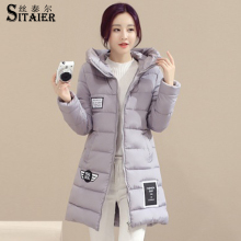 High quality! Women Winter Coat Womens Clothing Medium-Long Cotton Padded Warm Jacket Coat Down Parkas