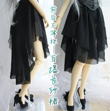Black single tulle lace skirt BJD SD10 13 16 1 3 Doll Clothes Accessories