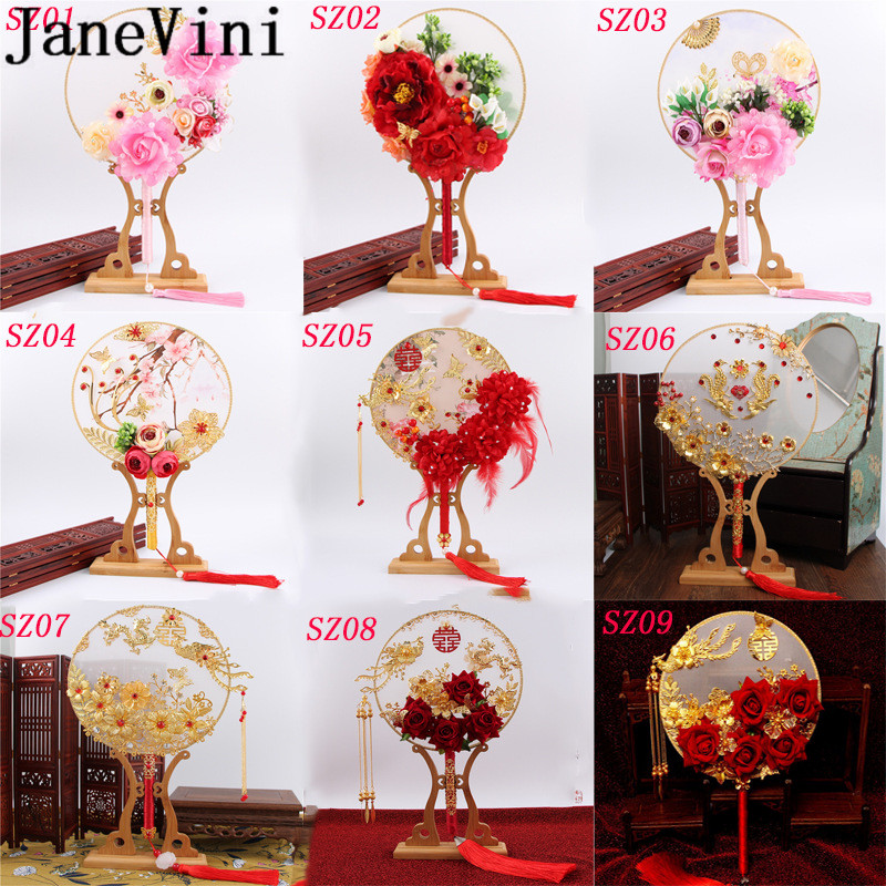 JaneVini Luxury Gold Bride Fan Chinese Style Artificial Pink Red Rose Wedding Bouquets Feathers Traditional Bridal Fans Flowers