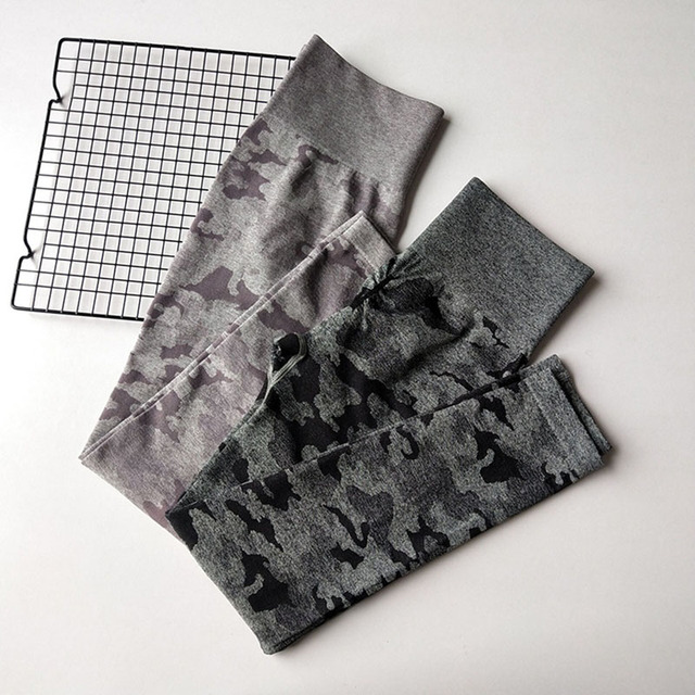 Camouflage High Waisted  Seamless Yoga Pants