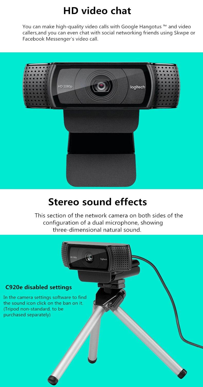 Detail Feedback Questions about Logitech HD Webcam C920e