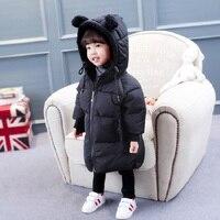 Baby Girls Boys Winter Down Jackets Cute Zipper Coat with Hoodie Kids Babe Kindergarten Baby Outwear Red Yellow Black 12M 4T