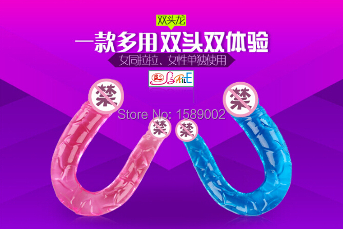 Double Dong font b Dildos b font Penis Adult Sex Products Realistic Two Heads font b